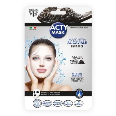 Deep feeding hydrogel mask with natural caviar