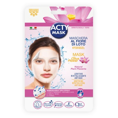Soothing hydrogel mask with lotus flower